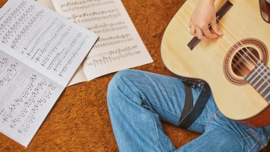 enseñanzas-elementales-de-musica